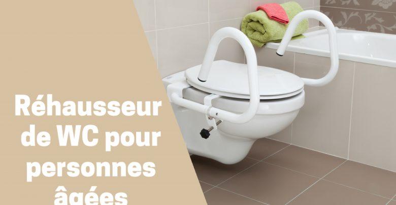 Meilleur rehausseur de wc pour personnes agées ou à mobilité réduitecomparatif guide d'achat et avis