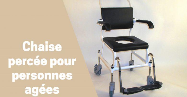 Meilleur commode de douche ou chaise percée pour personne agée ou à mobilité réduite comparatif guide d'achat avis