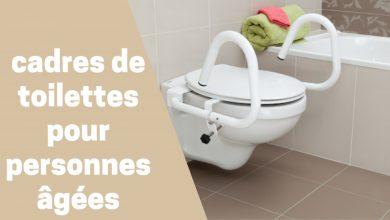 Photo de Assurez la sécurité et l'aisance aux personne âgées et à mobilité réduite en choisissant le meilleur cadre de toilette