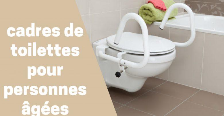 Meilleur cadre de toilette pour personne agée et à mobilité réduite comparatif guide achat avis test
