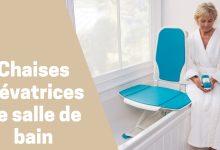 meilleur siège élévateur de bain 2020 pour personne agée et à mobilité réduite comparatif guide achat avis test