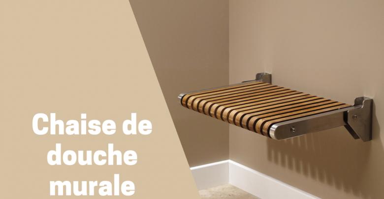 meilleure chaise de douche murale comparatif guide achat avis test pour personne agée et a mobilité réduite handicapé