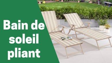 Photo de Guide d'achat et comparatif des meilleurs bains de soleil pliants